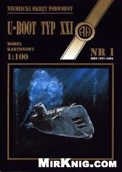 U-2511, Тип XXI [Halinski 1/1991]
