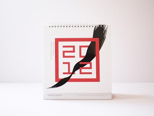 Amazing Branding by Ken Lo