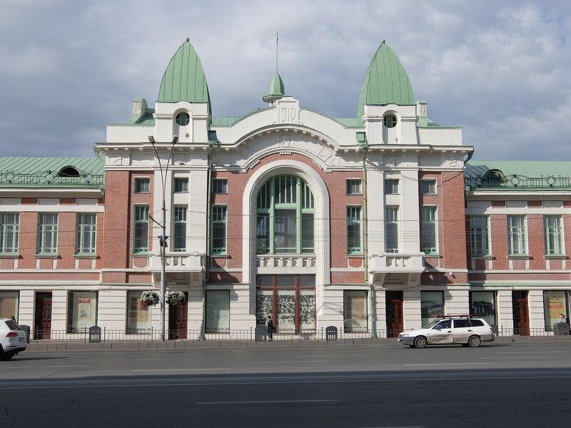 Новосибирск - Краеведческий музей