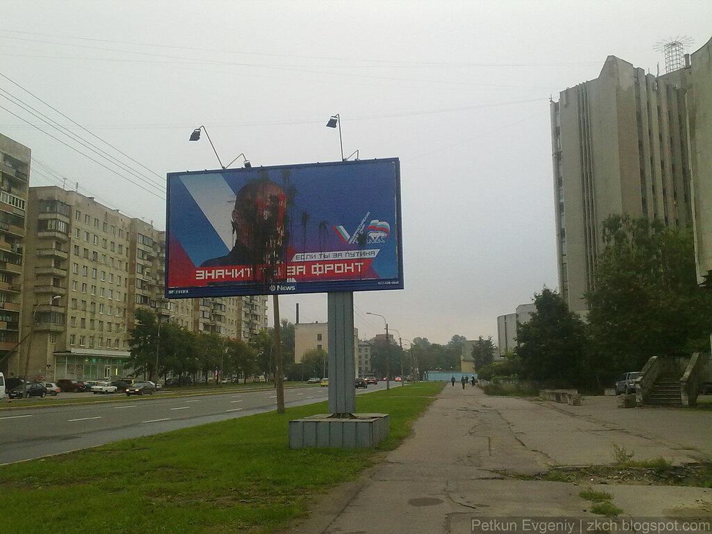 Автор: Петкун Евгений, блог Евгения Владимировича, фото, фотография: Путин