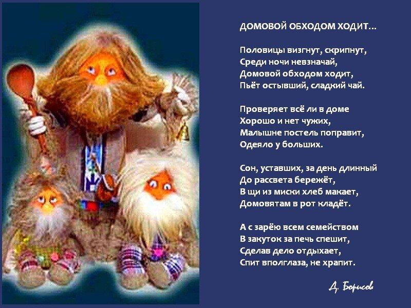 http://img-fotki.yandex.ru/get/4708/85257621.76/0_851f1_9e98dc2d_XL.jpg