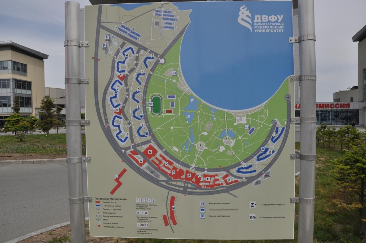 План территории ДФВУ. Оцените размах