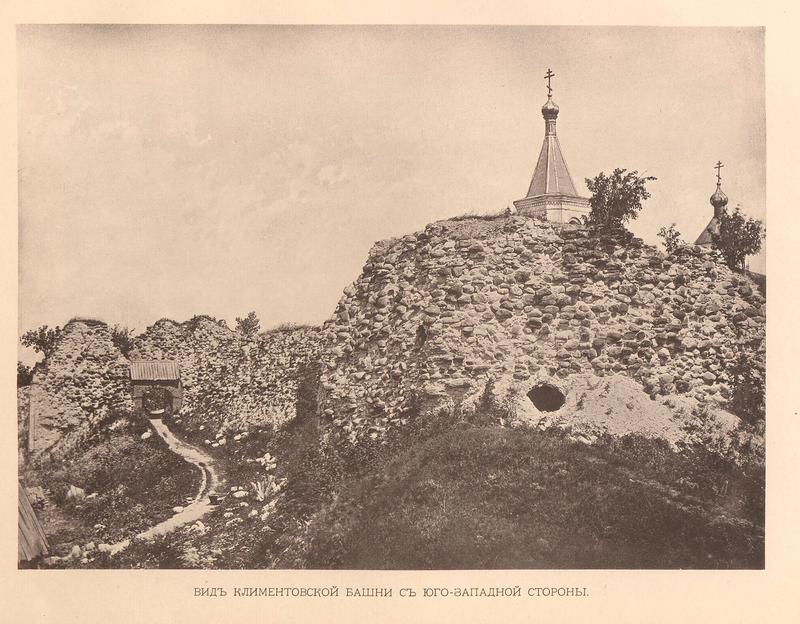 1893 Старая Ладога.png
