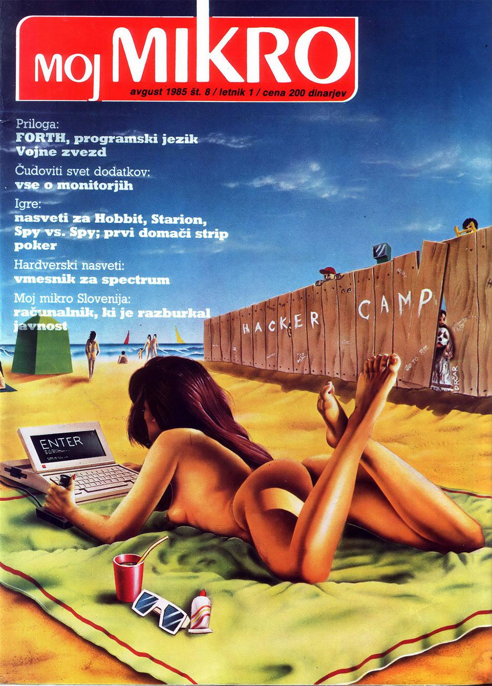 Обложки компьютерных журналов 90-х годов