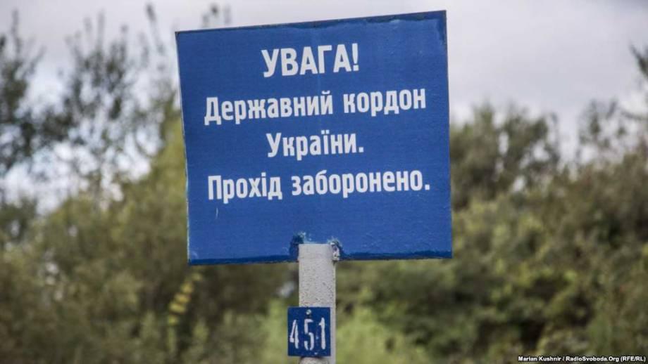 Украинские пограничники усилили охрану границы с Беларусью перед учениями «Запад-2017»
