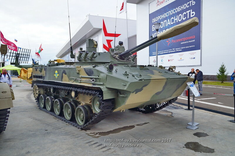 Боевая машина десанта БМД-4М с боевым модулем Синица, форум Армия-2017