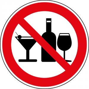 Открытки. День трезвости!Запрет алкоголя открытки фото рисунки картинки поздравления