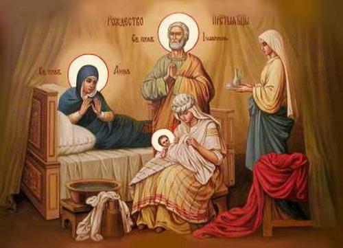С праздником Рождества Пресвятой Богородицы. Поздравляем вас!