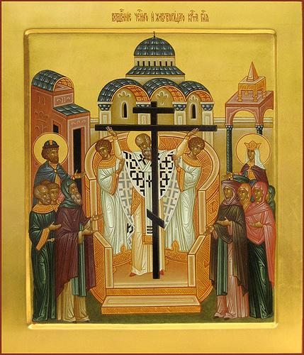 Воздвижение Честного и Животворящего Креста Господня. Поздравляю. Икона открытки фото рисунки картинки поздравления