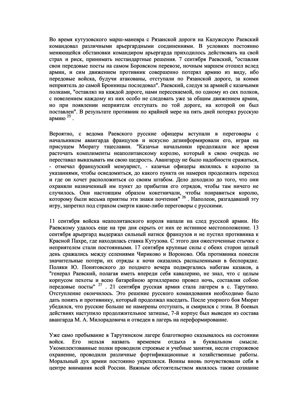 https://img-fotki.yandex.ru/get/470815/199368979.57/0_1ff011_544e85c9_XXXL.png