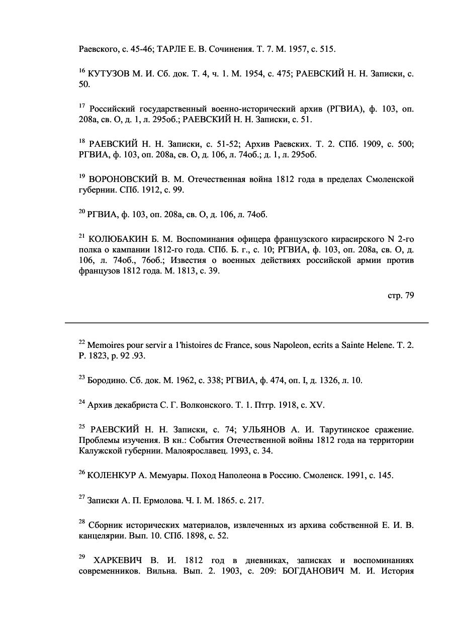 https://img-fotki.yandex.ru/get/470815/199368979.57/0_1ff021_770b05bf_XXXL.png