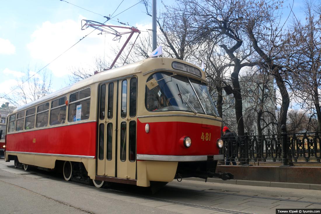 Журналист и путешественник Юрий Тюмин поделился с экологами репортажем о параде трамваев в Москве  - фото 6