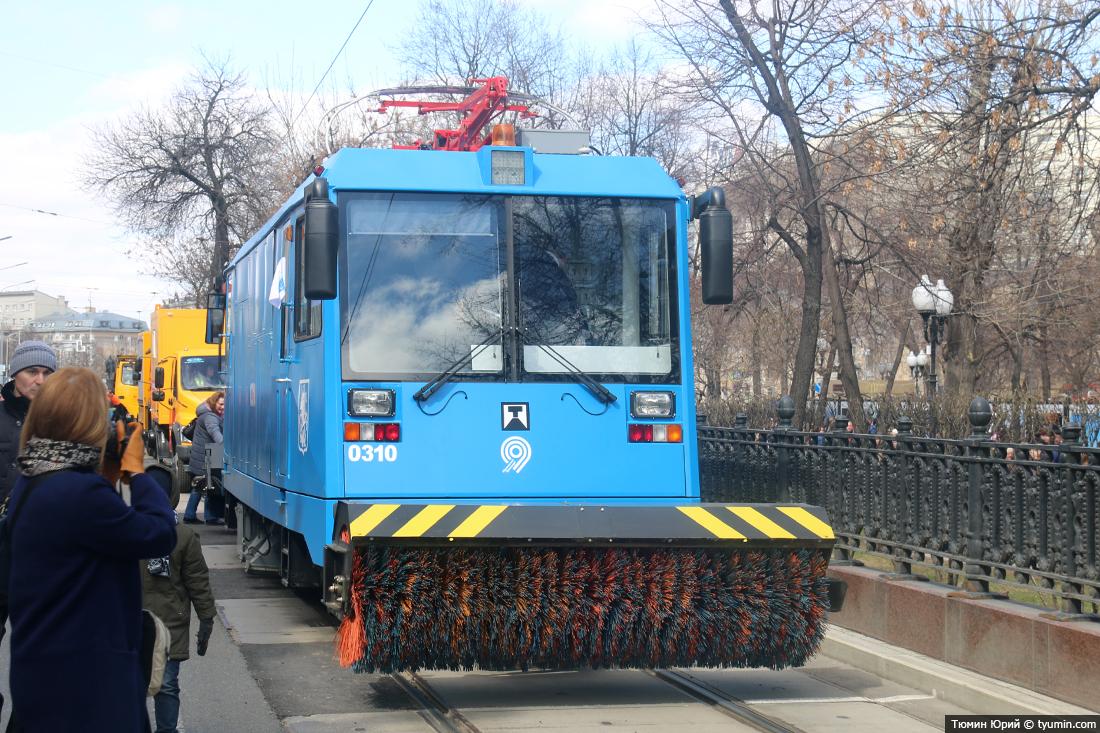 Журналист и путешественник Юрий Тюмин поделился с экологами репортажем о параде трамваев в Москве  - фото 13