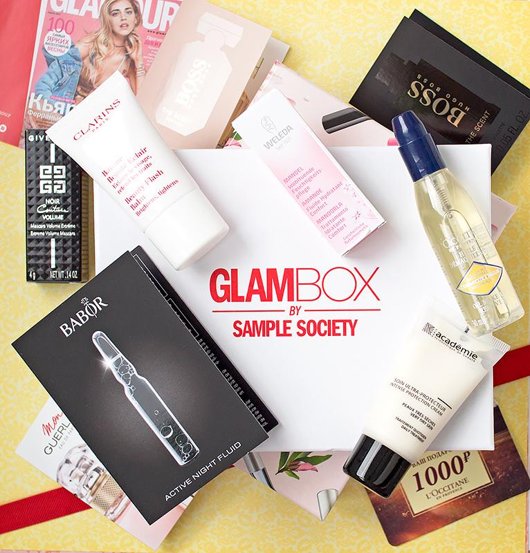 glambox-май-апрель-отзыв7.jpg