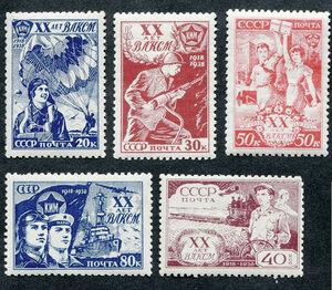 1938 20 лет ВЛКСМ