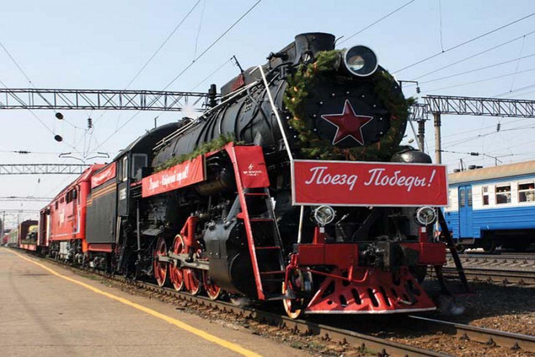 Агитпоезд «Армия Победы» отправился изИркутска 30апреля