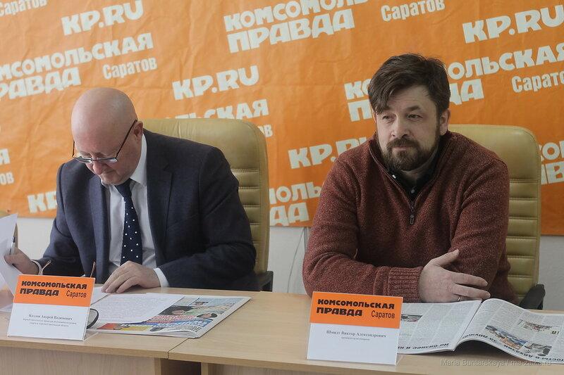 Велопрад, Саратов, 20 апреля 2017 года