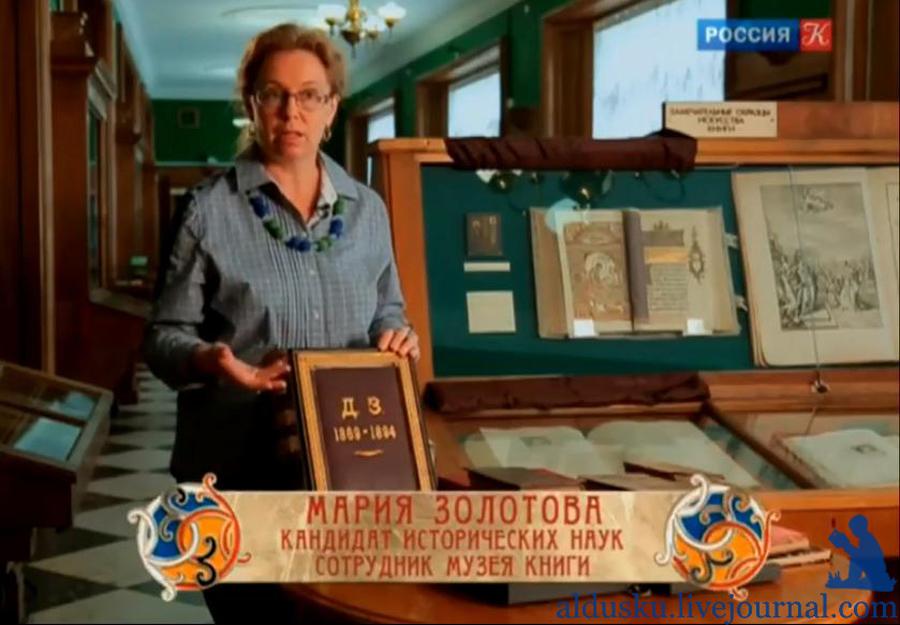 Золотова Мария Борисовна
