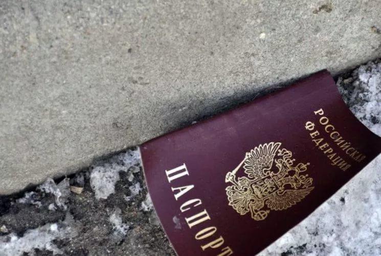 Если вы потеряли паспорт за границей