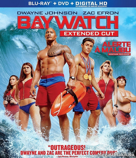 Спасатели Малибу [Расширенная] / Baywatch [EXTENDED] (2017/BDRip/HDRip)