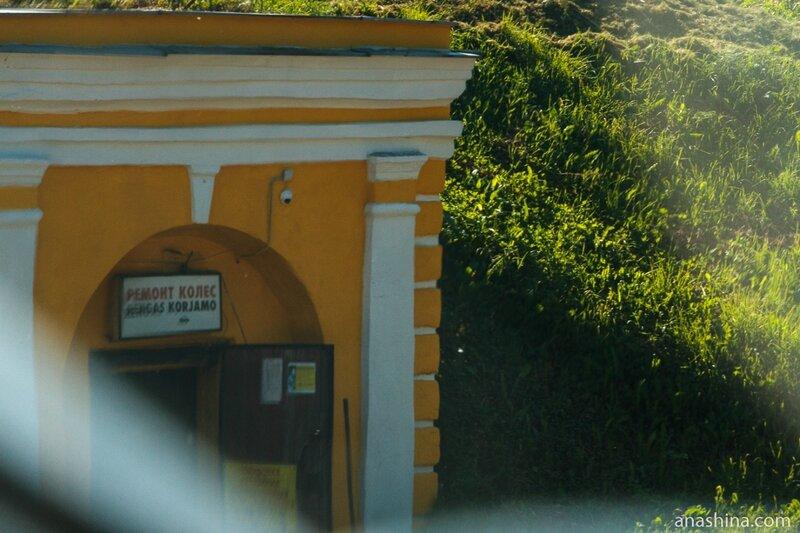 Абосские ворота Анненских укреплений, Выборг