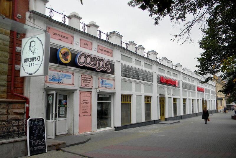 Магазин Злоказова