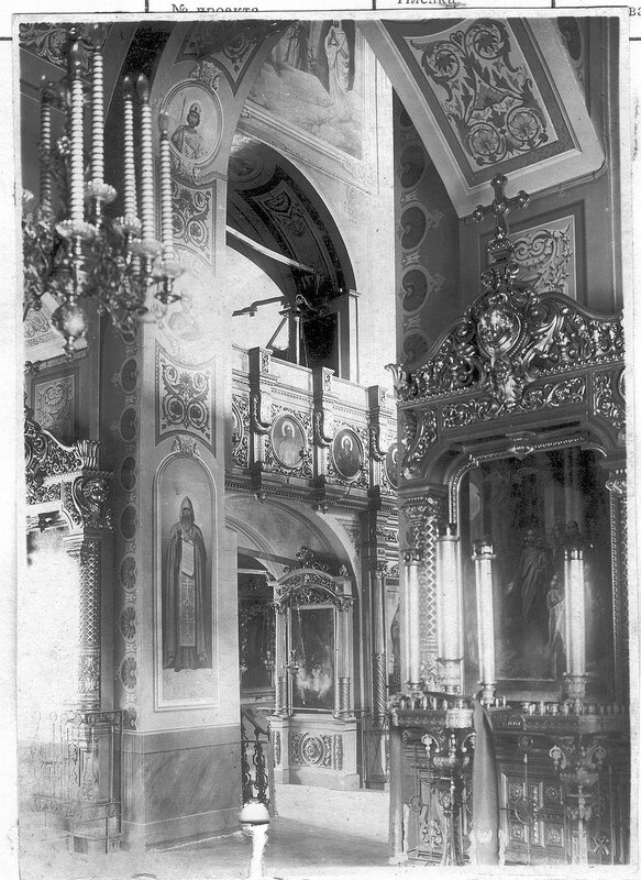 Интерьер церкви Параскевы Пятницы. 1920-е годы.jpg