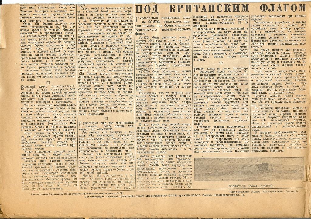 газета00003.jpg