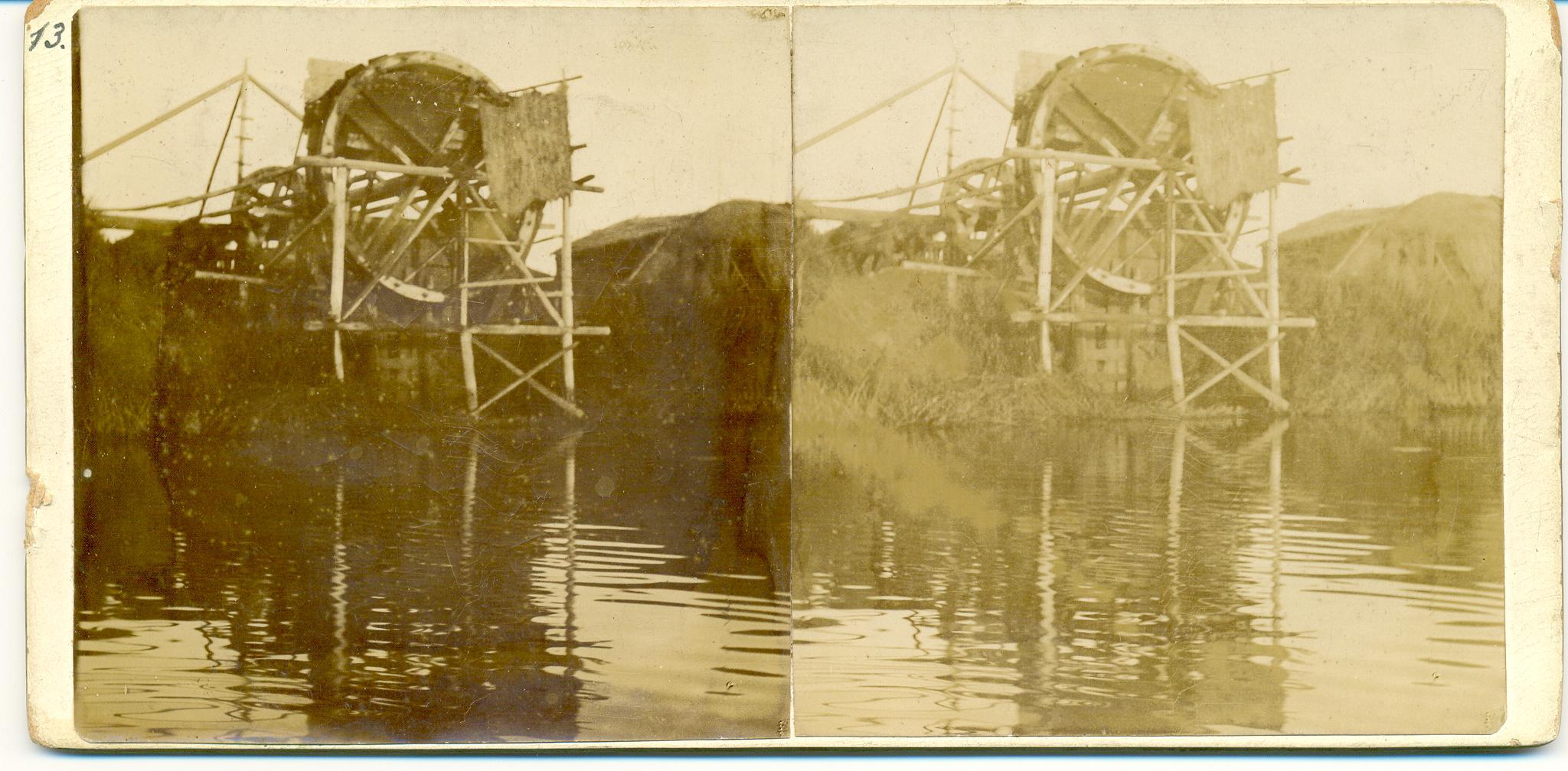 Колесо для выкачивания воды на реке Грушевке (болгарский чихирь)