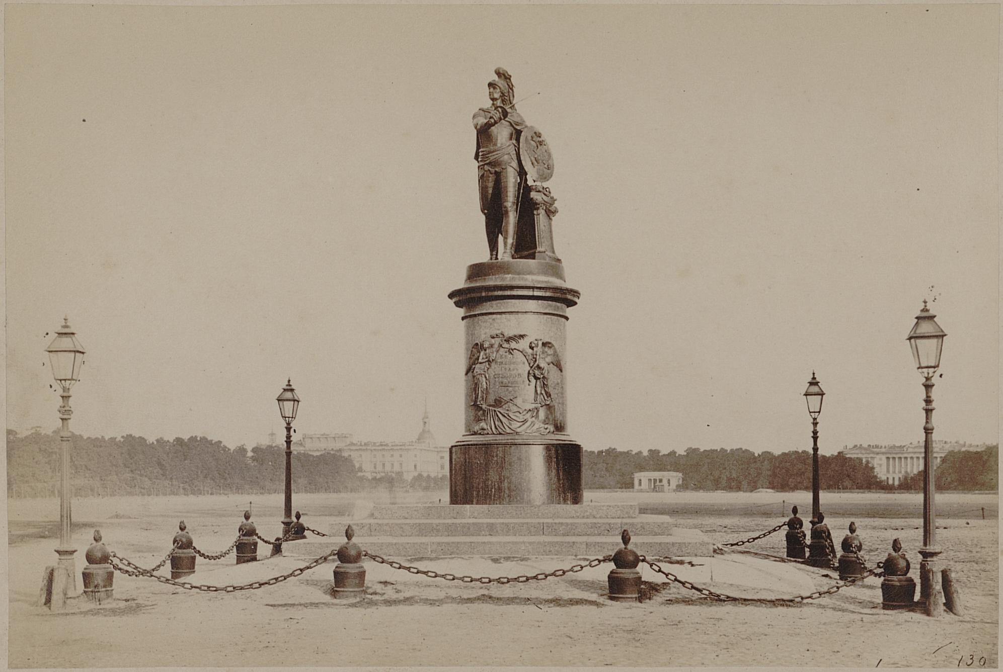 1866. Памятник Суворову