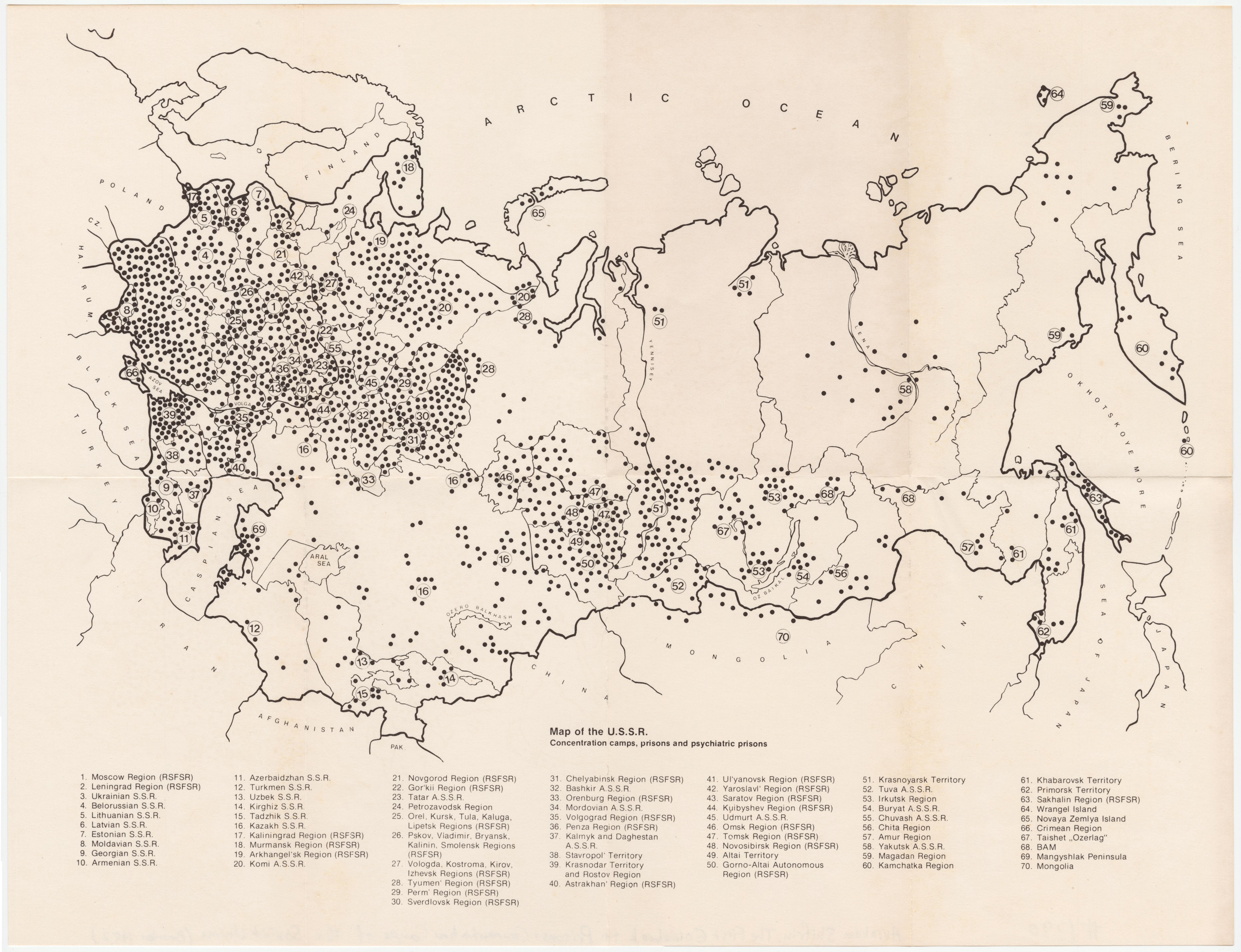 Лагеря и тюрьмы СССР на 1982