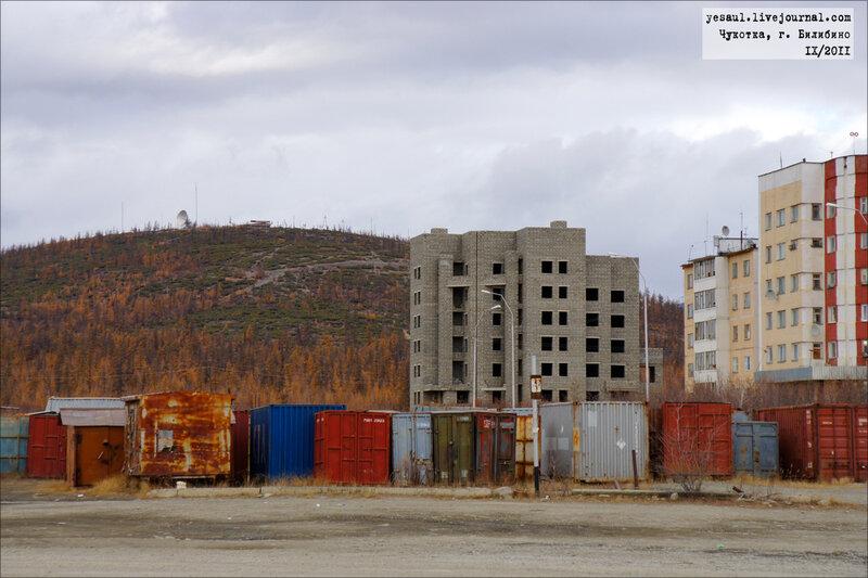 все билибино микрорайон арктика фото часть фильтра