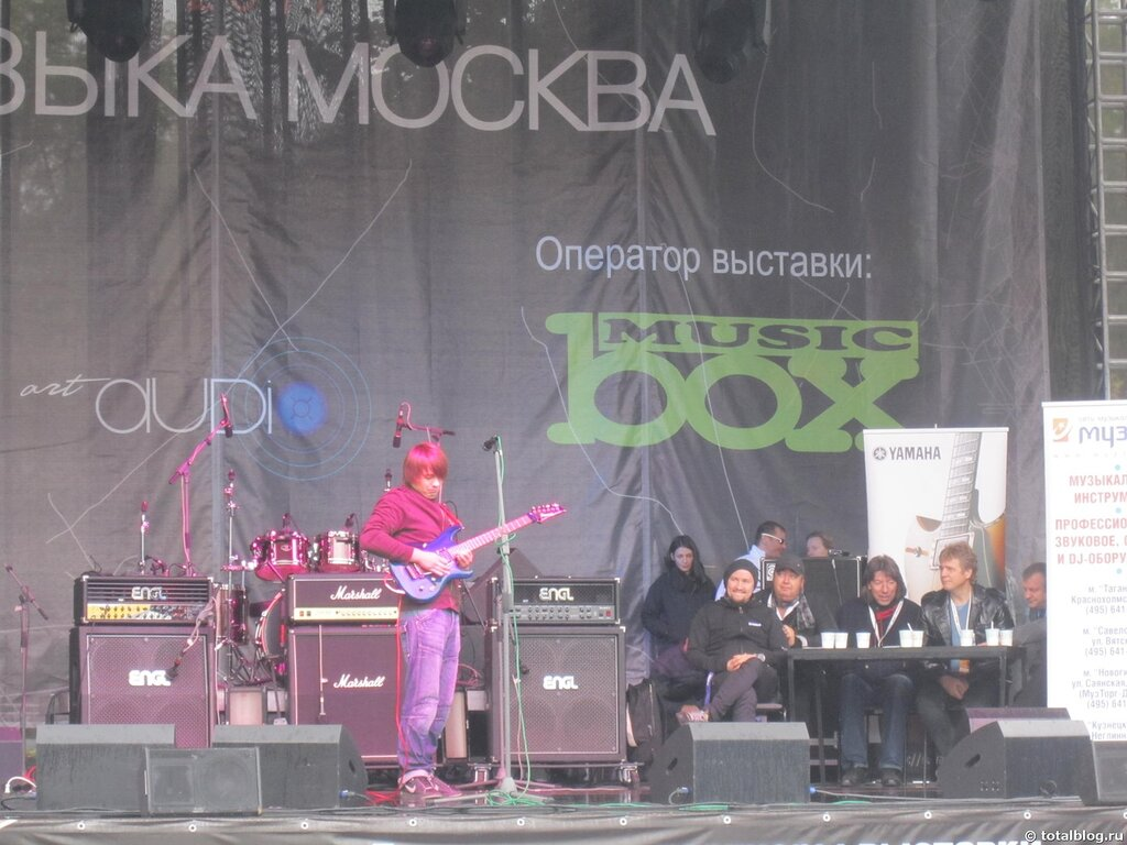 Финал 5-го Международного конкурса Лидер-гитарист 2011 Москва