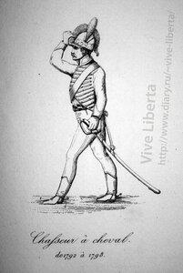 конный стрелок 1792-1798
