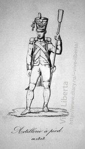 пехотный артиллерист 1808