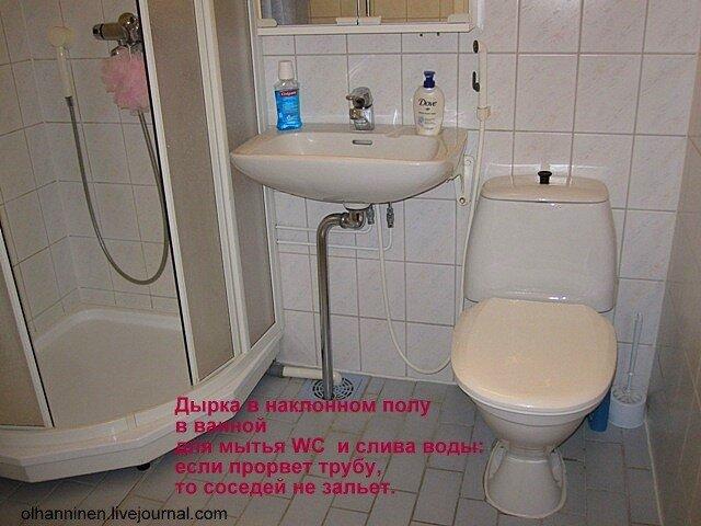 В пол ванной вделан слив, который не дает залить соседей ни при каких обстоятельствах