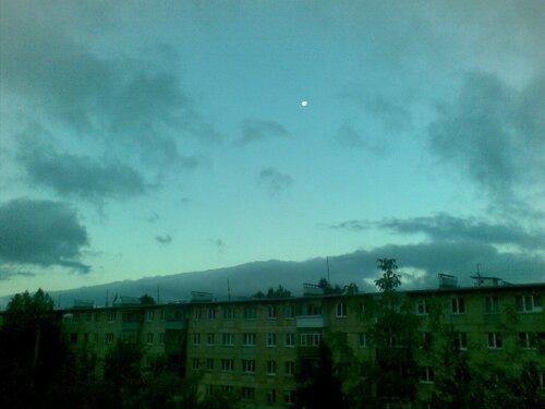 Город Златоуст. Утро