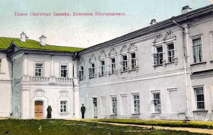 церкви Белгорода