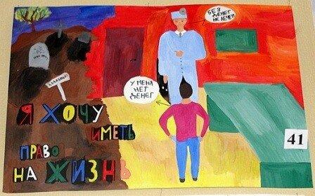 Детские рисунки в эпоху Медведева-Путина-Ельцина