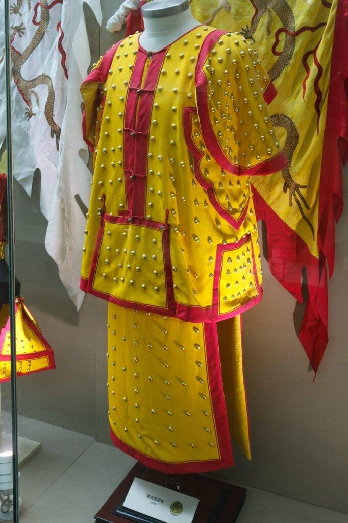 Церемониальная одежда, Китай