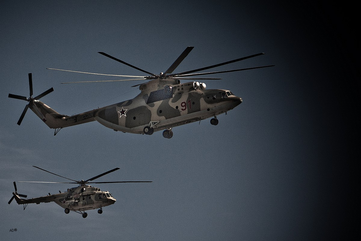 Ми-26 (по кодификации НАТО: Halo — англ. «Ореол», «Гало») — крупнейший в мире серийный транспортный вертолёт