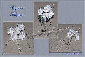 http://img-fotki.yandex.ru/get/4709/69211031.f/0_a2191_8b22d553_M.jpg