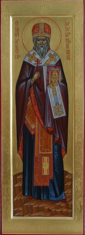 Александр (Трапицин) новомученик