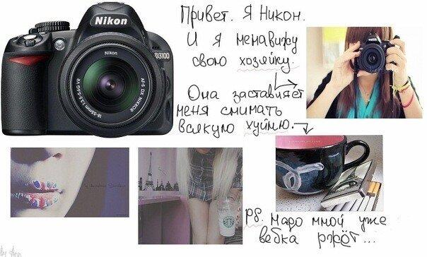 Автор: Петкун Евгений, блог Евгения Владимировича, фото, фотография: Я никон