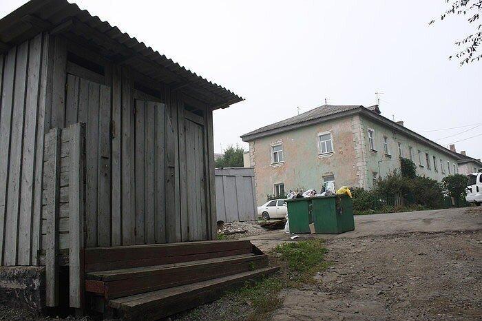 Владивосток - улица Татарская