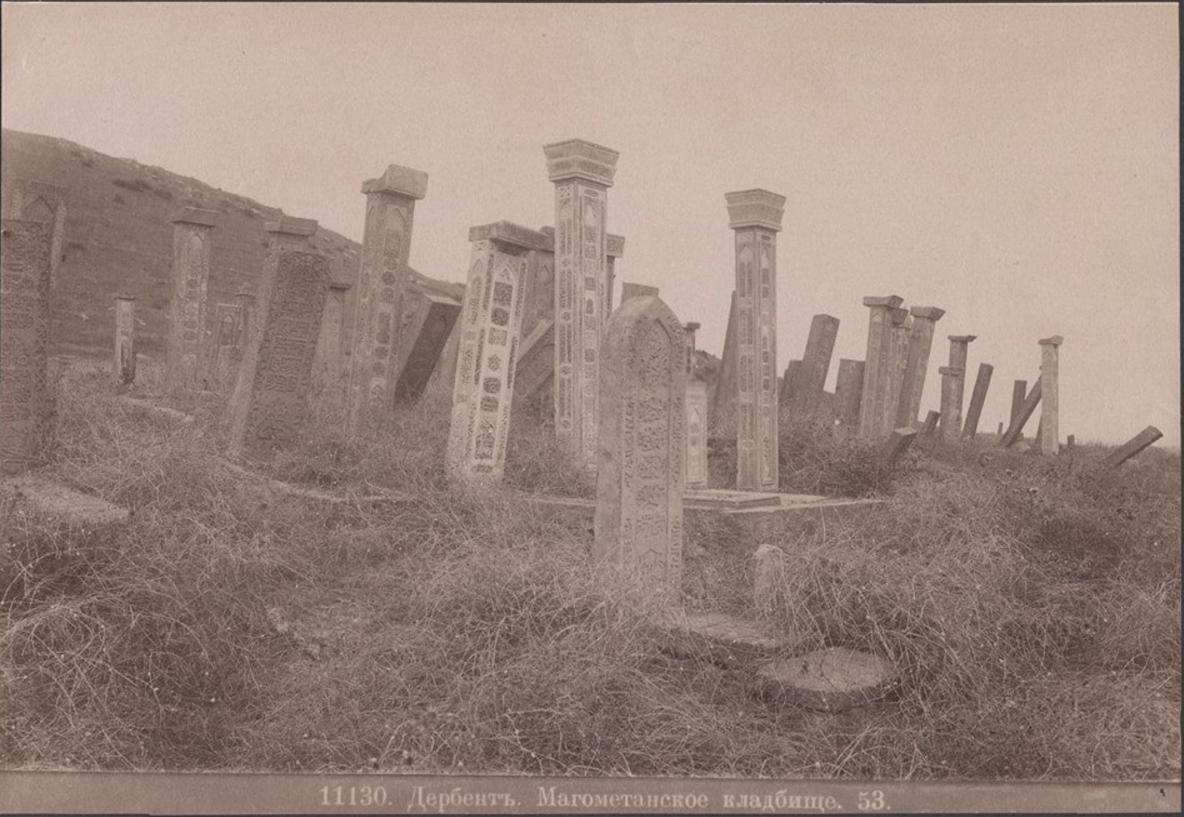 Магометанское кладбище