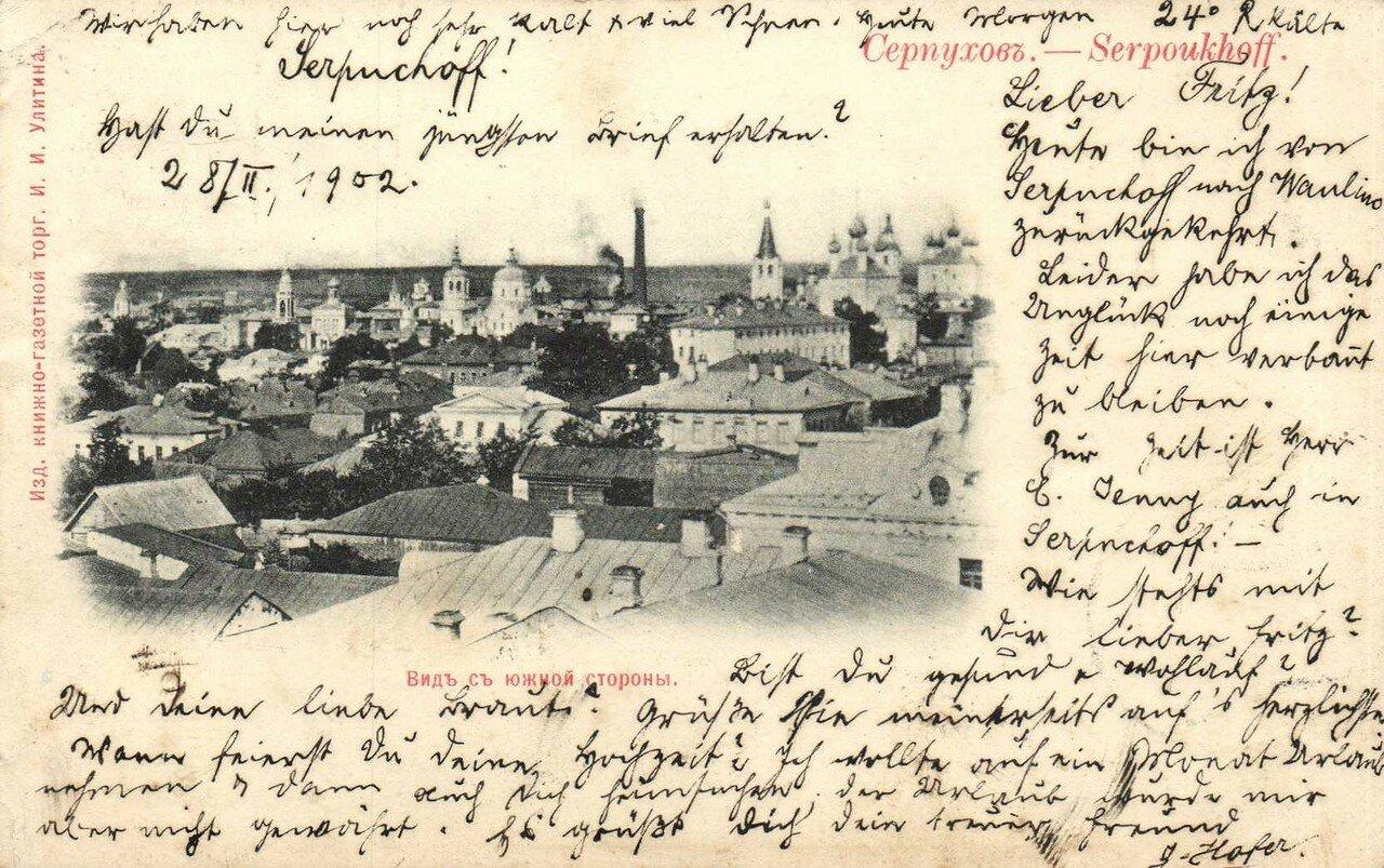 Вид с южной стороны