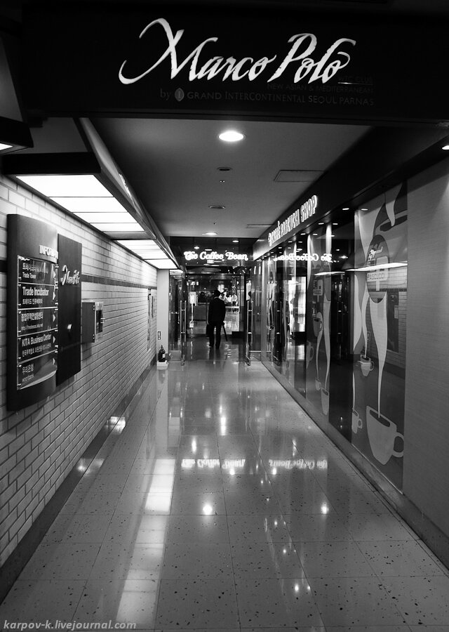 Прогулка по Сеулу. Южная Корея