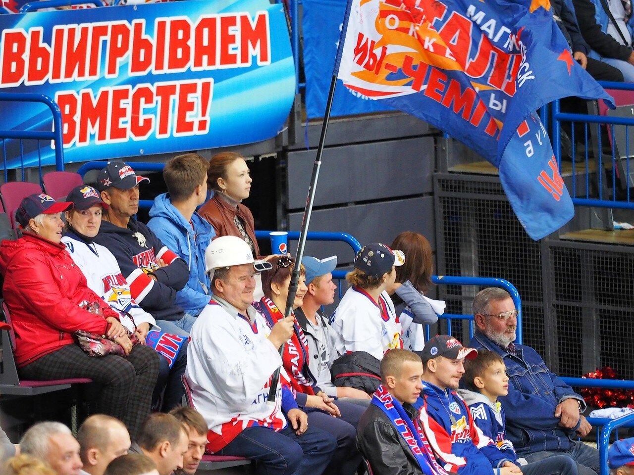 17Металлург - Сибирь 18.09.2015