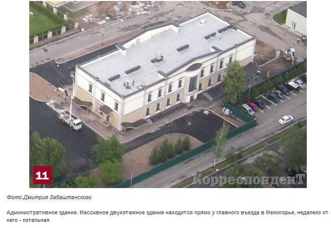 http://img-fotki.yandex.ru/get/4710/130422193.42/0_6a59a_895df988_orig